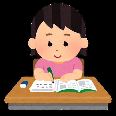 study_school_jugyou_girl