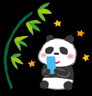 tanzaku_panda